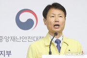 정부, 中 후베이성 입국제한 188일 만에 해제…오는 10일부터 적용