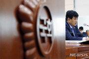 통합당, 한상혁 검찰에 고발… '권언유착' 부각하며 공세 고삐
