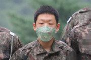 """'박사방' 공범 이원호 첫 재판서 혐의 인정…""""처벌 달게 받겠다"""""""
