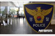 경찰, 길거리서 한국 여성 몰카 혐의 30대 영국인 송치