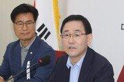 """주호영 """"김태년, 부동산법 처리 미안하다 해"""""""