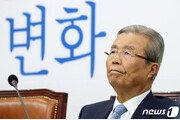 통합당 '김종인 100일' 목표로 당명개정 속도…발표시점은 고민중