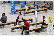 해외發 감염 등 서울 확진자 6명 증가…누적 1668명