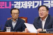 당정, 전월세 전환율 인하 추진…'임차인 보호' 보완 입법 봇물