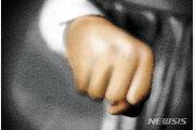 """""""택시비 내라""""는 말에 기사 폭행한 7급 공무원…1심 벌금형"""