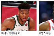 """아데토쿤보-하든-제임스 """"MVP는 나"""""""