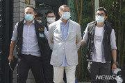 홍콩 언론계 거물 지미 라이, 보안법 위반혐의로 체포돼