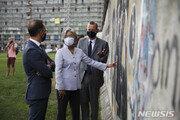 """독일 """"G7 정상회담에 한국 참여 환영하지만 정식회원 가입은…"""""""
