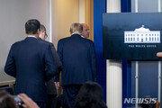 """트럼프, 백악관 인근 총격에도 기자회견 강행…""""나와는 관련 없을 수도"""""""