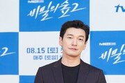 """'비밀의숲2' 조승우 """"시즌2 부담감 있었지만 도전 용기 생겨"""""""