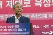 """통합당, 정강·정책에 '경제민주화' 반영…""""공정한 시장질서"""""""
