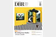 [DBR]마켓컬리 성공 이끈 차별화 전략 外