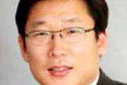 [송평인 칼럼]조국과 서울대의 비양심