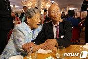 '20주년' 8·15 이산가족 대면상봉 무산…추석엔 가능할까