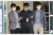 '조주빈 공범' 남경읍 27일 첫 재판…성착취물 제작 가담 혐의