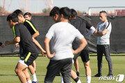 10월·11월 카타르월드컵 예선도 없다… 2021년으로 다시 연기