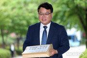 '위안부 후원금 반환' 3번째 소송제기…정의연 첫 포함