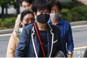 '목포 투기 의혹' 손혜원, 징역 1년 6개월 선고…법정구속은 피해