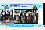 """박주민 """"강한 민주당 만들 것…그 힘으로 균형발전, 교육 대개혁도 추진"""""""
