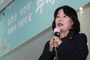 '정의연 의혹' 윤미향 의원, 검찰 출석…수사 3개월 만에