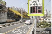 '민식이법 촉발' 스쿨존 사망사고 운전자, 항소심서도 금고 2년형 선고