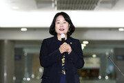 윤미향 의원, '정의연 의혹' 검찰 출석…수사 3개월 만에