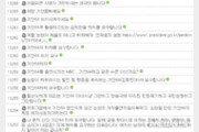 """""""기안84 출연, 여혐 방조하는 일""""…'나 혼자 산다' 게시판 아수라장"""