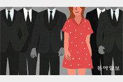 옷은 사람을 정의하지 않는다[카버의 한국 블로그]
