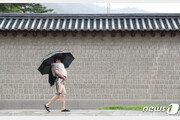 [날씨]중부지방 늦은 오후까지 최대 300㎜ 폭우…남부는 폭염