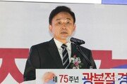 """원희룡 """"광복회장 경축사는 특정정치 집단 견해… 동의못해"""""""