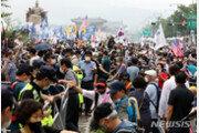 '광화문 집회' 일부 참가자 충돌…물폭탄에 현장 이탈도