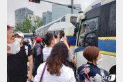 결국 불법집회가 점령한 광복절 도심…방역지침 와르르