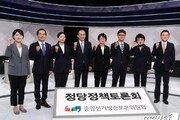 """부동산·행정수도 정책토론…통합 """"성급"""", 민주 """"발목잡기"""""""