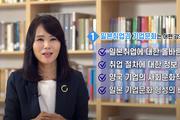 고려사이버대, 2020년 2차 K-MOOC(한국형 온라인 공개강좌) 진행