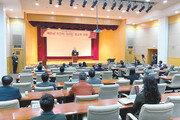 고려대학교 베트남, 미얀마, 아세안 최고위 과정(GBAMP) 개강