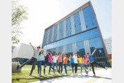 '미래가치 1등 직업교육대학' 비전… 혁신교육 선도