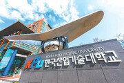경기도 지역협력센터 사업 선정