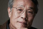 한국의 아픈 역사 끈질기게 형상화… 현실 고발속 그리움 녹여내