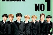 팝의 정상 BTS[횡설수설/송평인]
