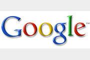 구글은 왜 인앱 결제 시스템을 의무화 하려하나[신무경의 Let IT Go]