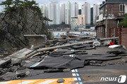 제10호 태풍 '하이선'에 실종 1명·부상 5명…7만5237세대 정전