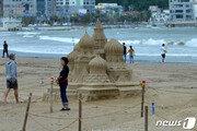 태풍 두번에도 끄떡 없는 영일대해수욕장 모래조각