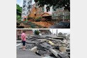 트럭 뒤집은 강풍… 전국 곳곳 산사태, 7만여 가구 정전