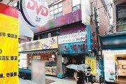 코로나로 폐업한 자영업자에도 '2차 재난지원금' 지급 가닥