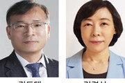 질병청 12일 출범… 감염병 대응 총괄