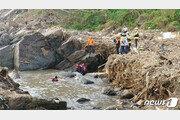 태풍 하이선 당시 삼척서 실종됐던 40대 숨진 채 발견