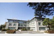 고려사이버대학교, 산업정책연구원 주최 '2020 국가서비스대상' 선정