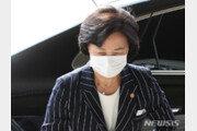 """추미애, 전국 검사들에게 이메일…""""검찰 개혁 완수하자"""""""