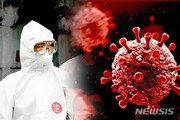 완치후 다시 양성판정, 국내 600명 넘어… 144일 뒤에 바이러스 검출된 경우도