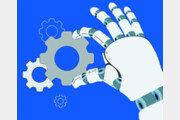 인간중심 ICT로 4차 산업혁명 시대 이끈다